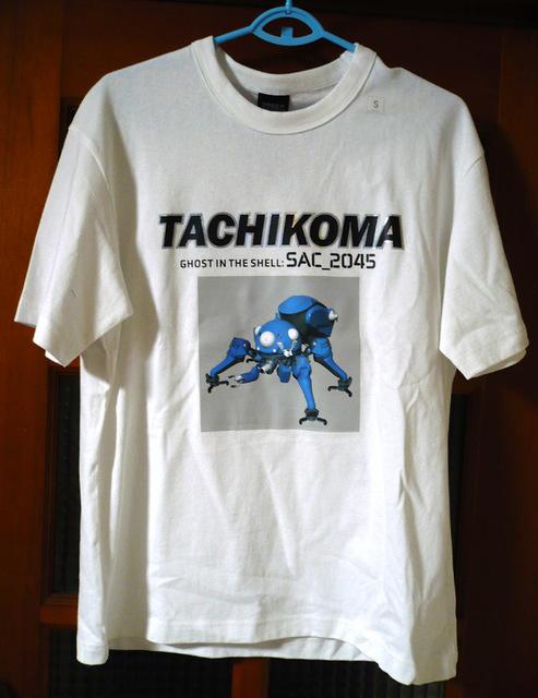 koukaku-tachi-t09w.jpg