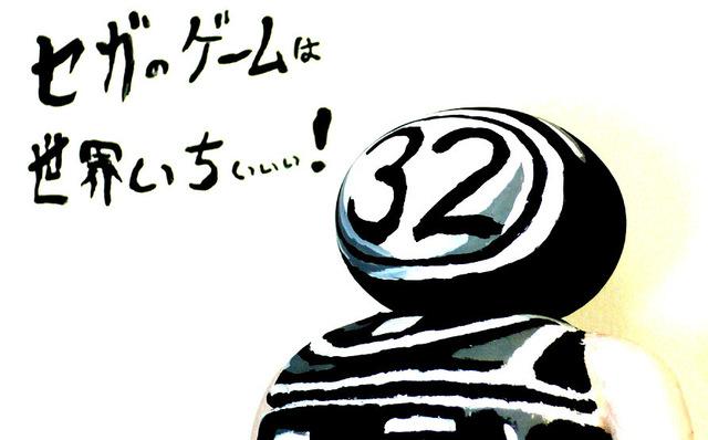 md-t08.jpg