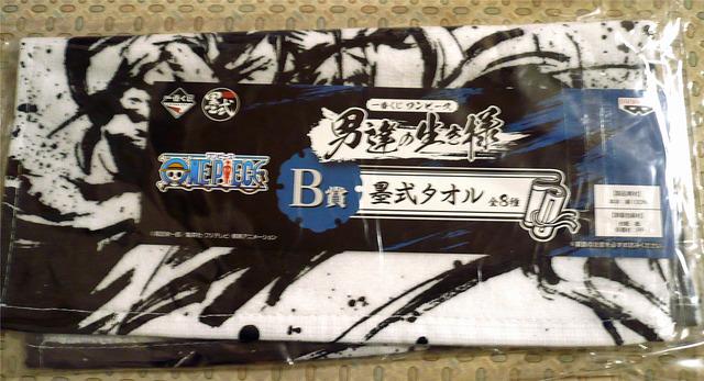 onepiece-1ban-taolsumie05.jpg
