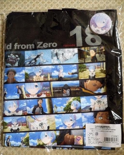rezero-totobag01.jpg