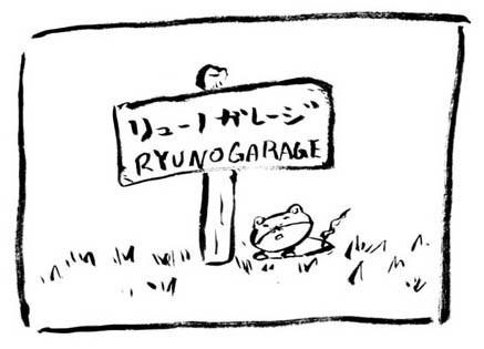 rg0001.jpg