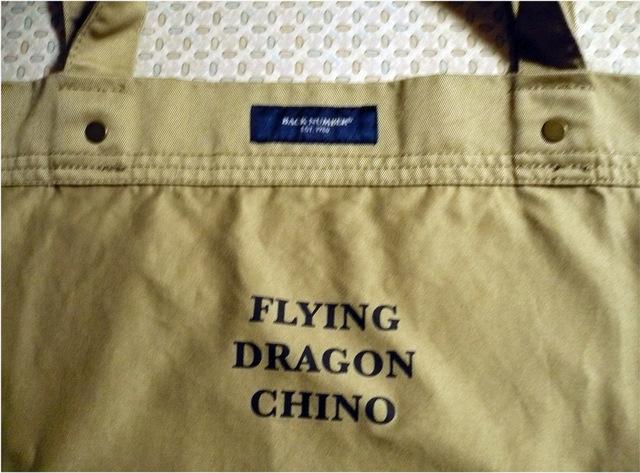 right-on-bag-chino03.jpg