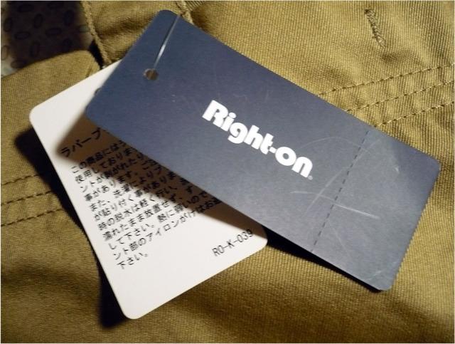 right-on-bag-chino10.jpg