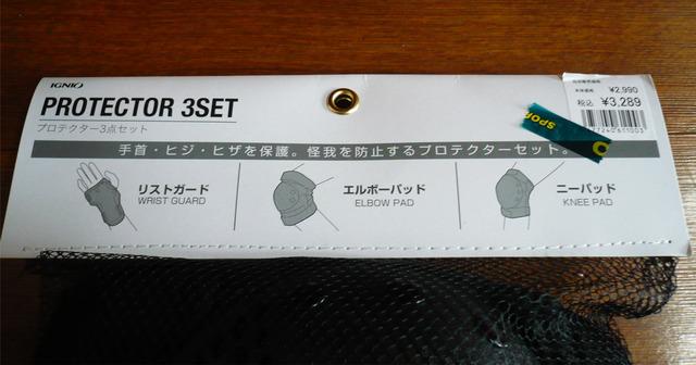 skb-prt02.jpg