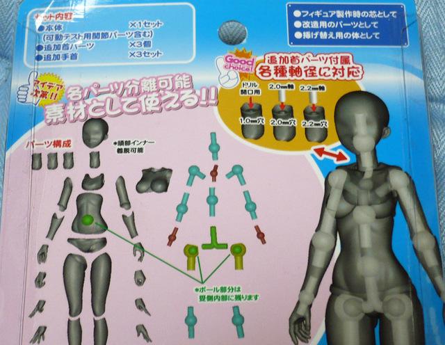 sozaichan-05.jpg