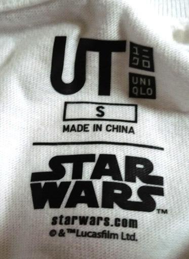 starwars-ut-04.jpg