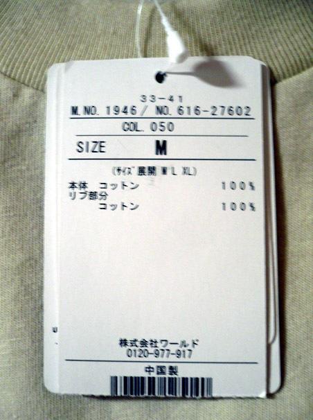 tk-delo7-07.jpg