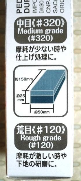 toishi02.jpg