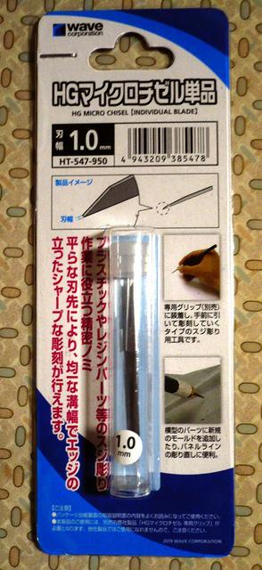 wave-linechi-1-01.jpg