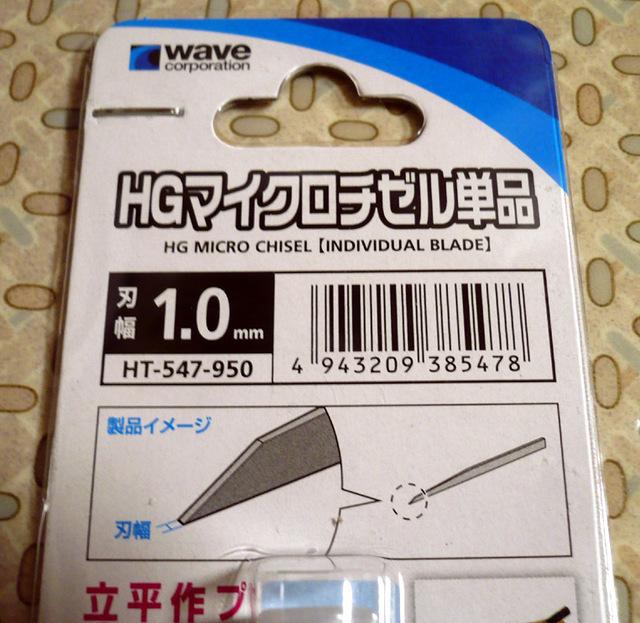 wave-linechi-1-02.jpg