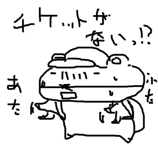 yokohama-e01.jpg